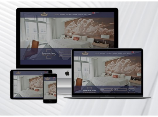 Hotel Web Paketi Plato Pearl v3.0